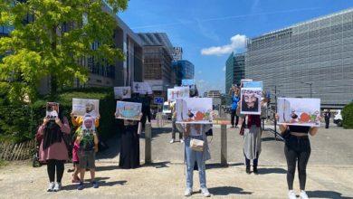 تظاهرة احتجاجية في بروكسيل ضد زيارة رئيس المجلس الأوروبي إلى الرياض