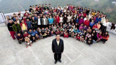 أكبر عائلة