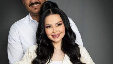 الأردنية ديانا كرزون