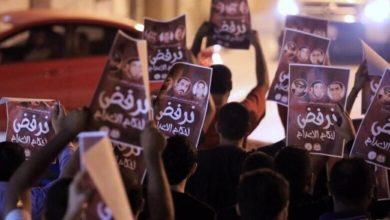 أحكام الإعدام في البحرين تضاعفت 600%
