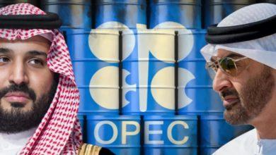 الخلاف الخليجي يقفز بأسعار النفط الأعلى منذ 6 سنوات