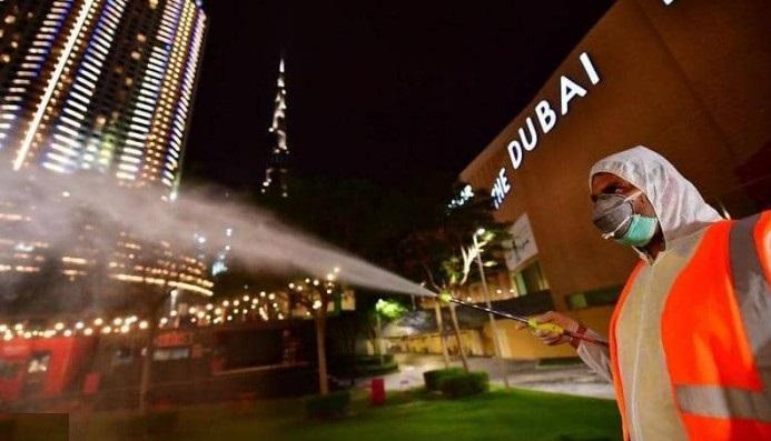 معرض إكسبو دبي