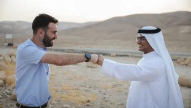 اتفاقيّة اقتصادية بين البحرين وإسرائيل تمهيدًا لإدخالها إلى الأسواق الخليجية
