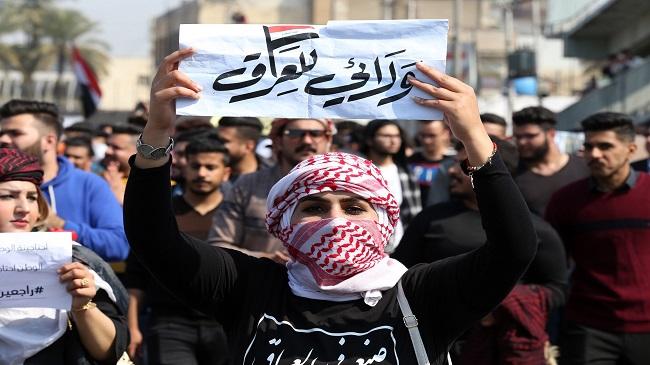 الإمارات جنت 13 مليار $ من زعزعة استقرار العراق