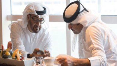 ممارسة الضغط على قطر لصالح الإمارات