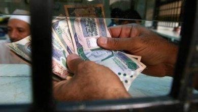 السعوديون مضطرون للعمل لفترة أطول لسد فجوة صندوق التقاعد