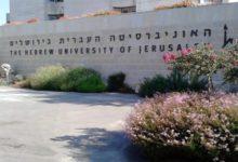 160 أكاديميًا يطالبون الاتحاد الأوروبي بوقف تمويل الجامعات الإسرائيلية