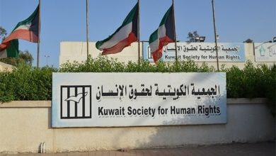 """اتهامات للكويت بـ""""ابتزاز"""" العمال المهاجرين الذين تجاوزوا الـ60 عامًا"""