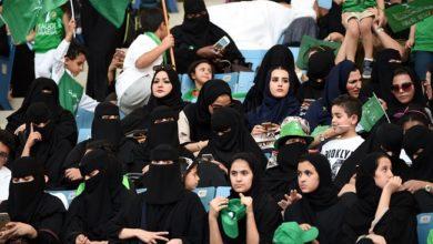 عوائق تقف أمام تعزيز حقوق المرأة في السعودية