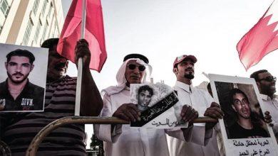 البحرين تنفي اتهامات مراكز حقوقية بقمع المعارضين السياسيين