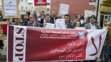 التغطية الصحفية في المغرب ترقى لدرجة الخطورة