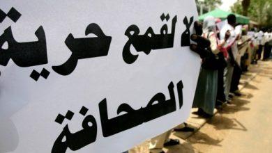 صحفي جزائري يكمل 100 يومٍ في الحبس الاحتياطي