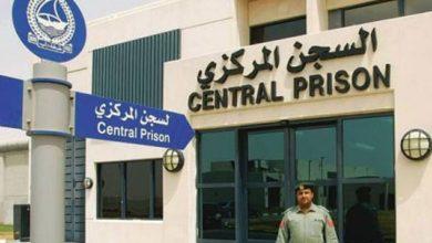 الإمارات تحتجز سجينًا روسيًا سابقًا في غوانتانامو لإعادته لوطنه