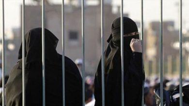 ندرة منتجات العناية الشخصية تهدد صحة المعتقلات في سجون المملكة