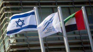 إسرائيل تجمد صفقة النفط الإماراتية