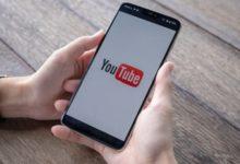 تتنزيل مقاطع يوتيوب