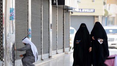 السعودية تسمح للمحال التجارية بالبقاء مفتوحة أثناء أوقات الصلاة
