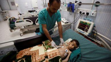الصراع والفقر يُضاعف معاناة مستشفيات اليمن