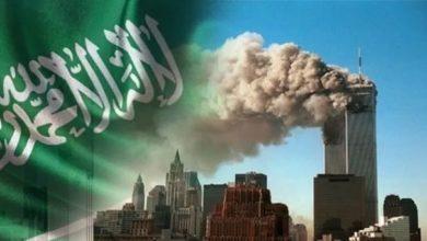 مجموعة 11 سبتمبر تطلب لقاء بايدن لإثبات تورط الحكومة السعودية بالهجمات