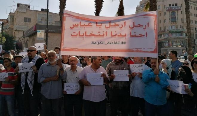 اعتقال النشطاء الحقوقيين بالضفة الغربية يثير استياء هيئات دولية