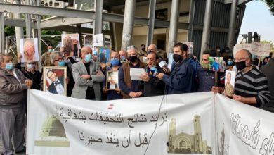 يعرقل المسؤولون العدالة في انفجار بيروت