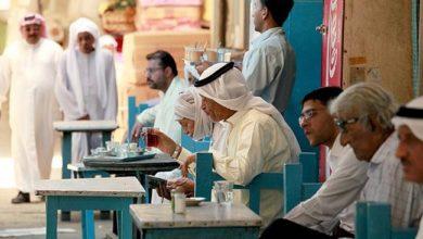 صندوق البحرين للأجيال القادمة يحقق 44 مليون $ من الأرباح