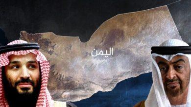 السعودية والإمارات دُمىً أمريكية في اليمن