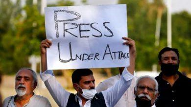 الحكومة الباكستانية تسعى إلى سيطرة أكبر على وسائل الإعلام