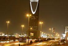تراجع معدل الاستثمار المؤسسي في السعودية