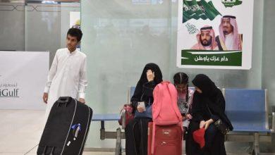 نائب يمني يحذر السعودية من تبعات ترحيل عمال