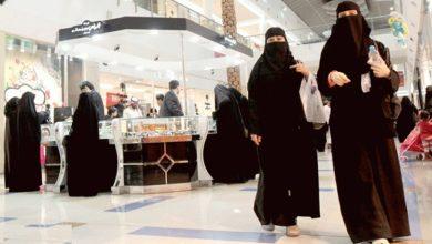 الأسهم السعودية تتأثر بانخفاض أسعار النفط
