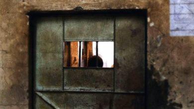 احتجاز أفراد من الأويغور بسجن سري تثير القلق
