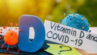 """فيتامين """"د"""" وكورونا"""