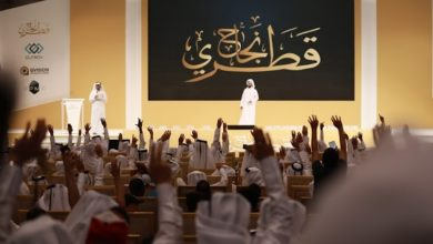 تكرم الشخصيات والكيانات الأكثر إلهامًا في دول الخليج