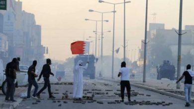تعرض هواتف نشطاء بحرينيين للاختراق والتجسس