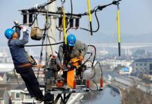 الطاقة في الصين