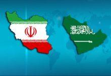 طهران السعودية