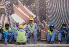 العمالة الوافدة في قطر